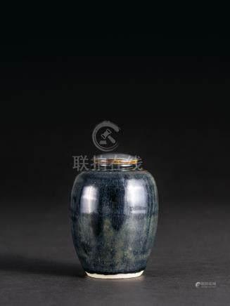 北宋 定窯黑釉茶倉