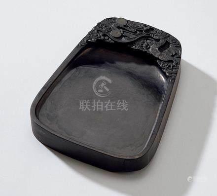 龙纹端石砚