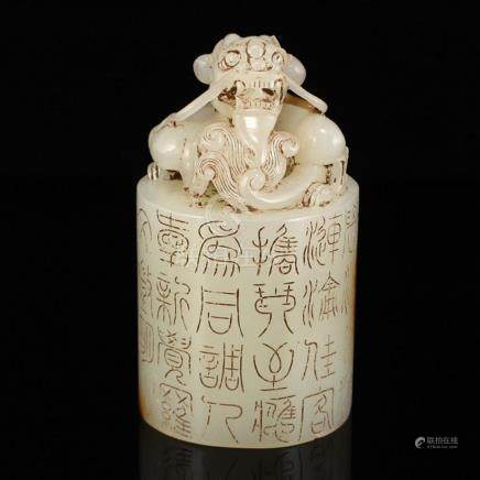 Vintage Chinese Hetian Jade Lucky Dragon Seal