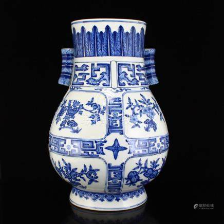 Chinese Blue And White Porcelain Double Ears Vase w Qian Lon