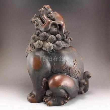 Vintage Chinese Red Copper Lion Incense Burner