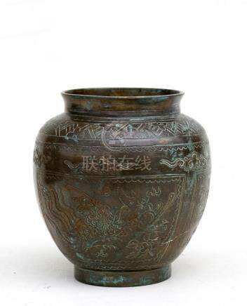 A Chinese bronze vase engraved with phoenix and flowers, seven character mark to underside, 13cms (