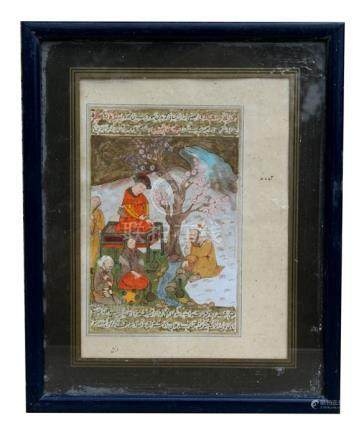 An Islamic illustration decorated with figures with calligraphy, framed & glazed, 15 by 20cms (6