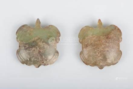Chinese Pair Of Yellow Jade Turtles