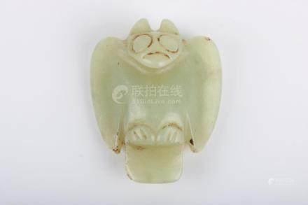 Chinese Yellow Jade Owl