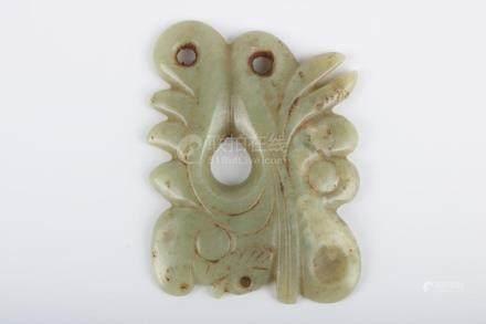 Chinese Yellow Jade Pendant