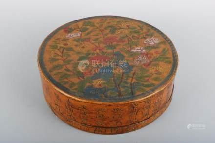 Chinese Wood Pattern Box