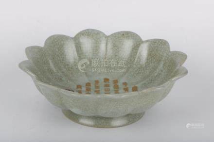 Chinese Ru Kiln Lotus Leaf Gold Painted Porcelain Bowl