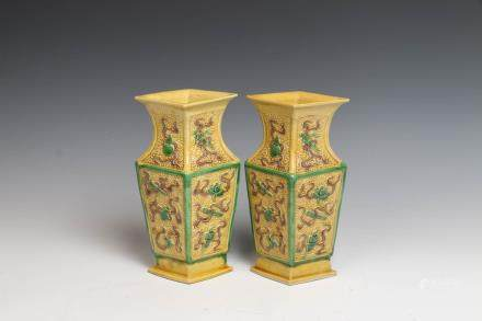 PAIR OF YELLOW-GROUND GREEN & AUBERGINE ENAMELLED VASES