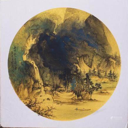 SUN YUNSHENG (1918-2000), SPLASH INK