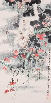 TIAN SHIGUANG (1961-1999), MONKEY