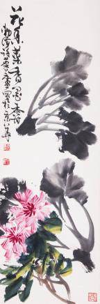 XU LINLU (1916-2011), BEAUTIFUL SMELL