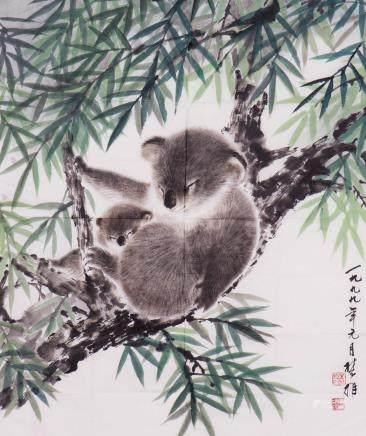 FANG CHUXIONG (1950 - ), PANDA