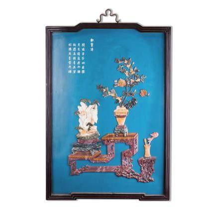 A CHINESE IMPERIAL POEM HARDSTONE EMBELLISHED PANEL