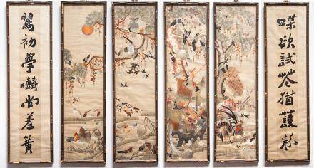 CHINESE EMBROIDERED SILK PANEL SET, REPUBLIC PERIOD