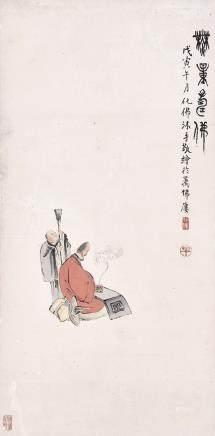 QIAN HUAFU (1884-1964), A CHINESE PAINTING OF BUDDHA