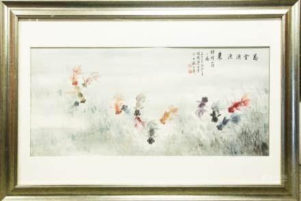 LIANG BOYU (1903-1978), GOLDEN FISH