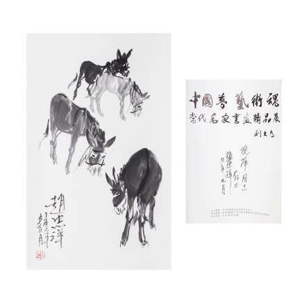 ZHAO ZHONGXIANG (1942-), DONKEYS
