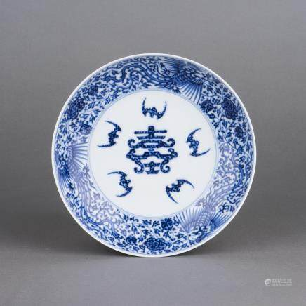 A BLUE AND WHITE 'SHOU' DISH,YONGZHENG