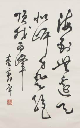 DONG SHOUPING (1904-1997), CALLIGRAPHY
