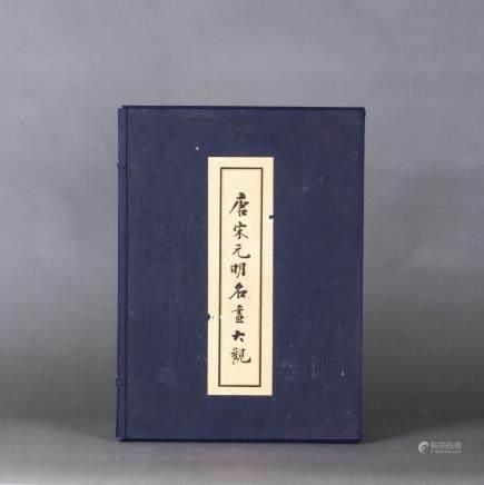 CHINESE PAINTINGS OF TANG, SONG, YUAN, MING DYNASTIES