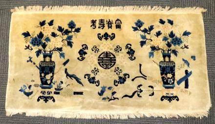 Chinese Qing Horizontal Wool Antiques Carpet