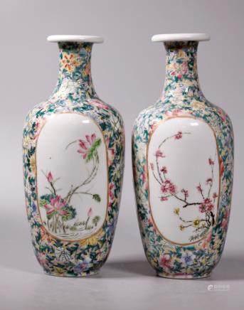Pr Chinese Republic Semi-Eggshell Porcelain Vases