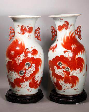 Mirror Pr Chinese Iron Red Fu Dog Porcelain Vases