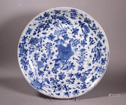 Chinese Kangxi Blue & White Porcelain Charger
