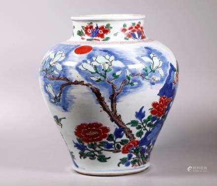 Chinese 17 Century Wucai & Blue Porcelain Jar