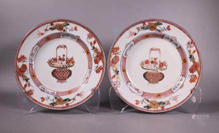 Pr Chinese Early 18 C Rose-Verte Porcelain Plates