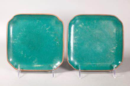 Pair Chinese Enameled Yixing Square Plates