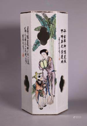 Chinese Qing Dynasty Enameled Porcelain Hat Stand