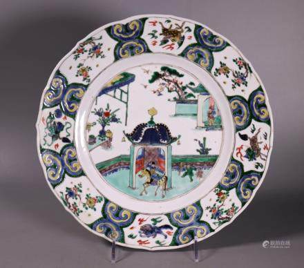 Chinese Kangxi Wucai Porcelain Official Charger