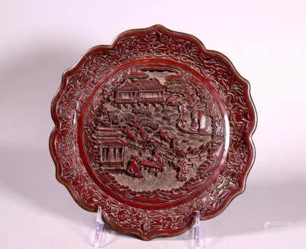 Chinese Cinnabar Lacquer Hexagonal Scholar's Plate