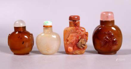 4 Fine Chinese 19 C Carved Agate Snuff Bottles