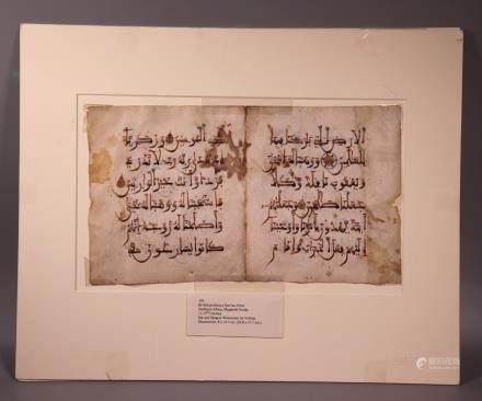Rare Mugrabi 11/12C North African Qur'an Bi-folium