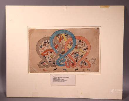 Northern India 19 C Ink Calligraphy Paper & Color