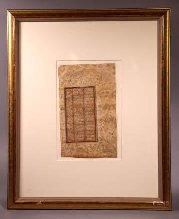 Persian 16 C Calligraphic Dewan-I Hafiz Gold Deer