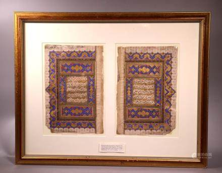 2 Mughal 16 C Calligraphy Qur'an Pages Gold & Blue