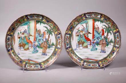 2 Chinese Famille Verte Porcelain Figural Plates