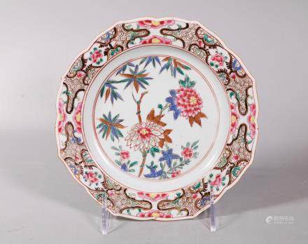 Chinese Early 18 C Famille Rose Porcelain Dish