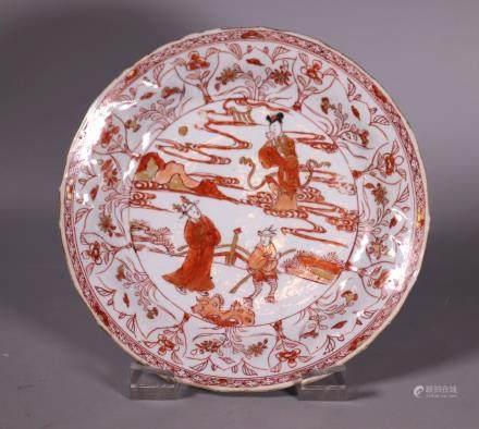 Chinese Kangxi circa 1700 Iron Red Porcelain Plate