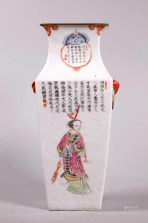 Chinese 19 C Figural Enameled Porcelain Vase