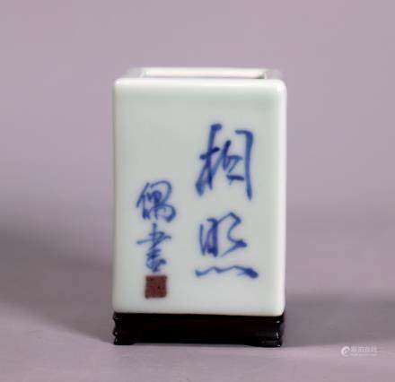 Chinese Celadon Porcelain Calligraphic Brush Pot