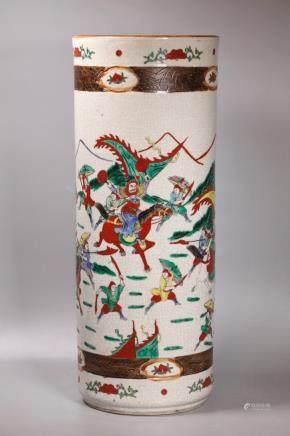 Chinese Crackle Glaze Porcelain Umbrella Stand