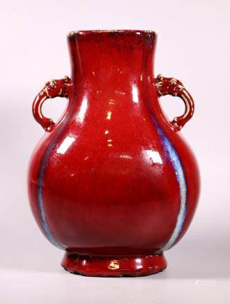 Chinese Flambe Porcelain Hu Vase Dragon Handles
