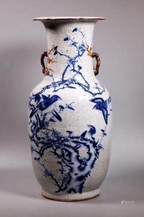 Chinese 19 C Crackle Blue & White Porcelain Vase