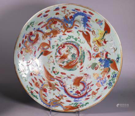 Chinese 19 C Famille Rose Porcelain Dragon Plate