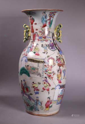 Chinese Qing Son & Parent Devotion Porcelain Vase